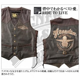 Men's Leather Vest V - 15